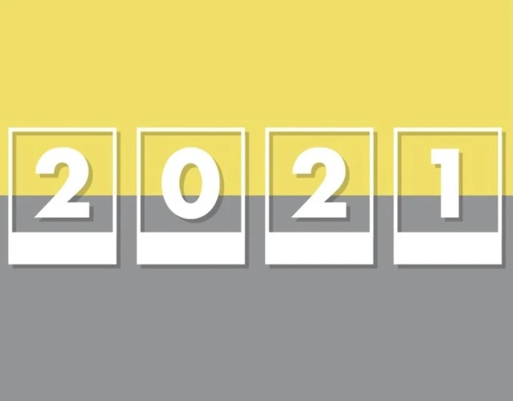 A 2021-es év Pantone színei